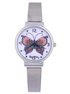Steel Band Colorful Butterfly Quartz Watch - Amethyst