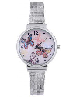 Steel Band Colorful Butterflies Quartz Watch