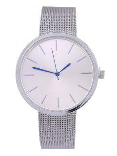 Simple Steel Mesh Band Quartz Watch - Silver