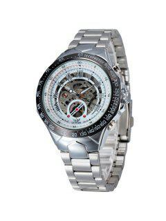 Vintage Roman Numerals Mechanical Watch - White