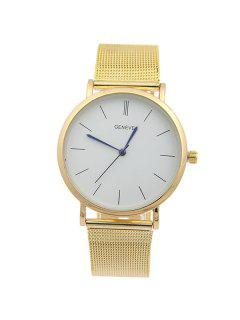 Vintage Steel Quartz Watch - Gold And White