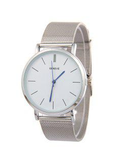 Vintage Steel Quartz Watch - Silver