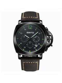 GIMTO Vintage Reloj De Pulsera De Cuero Artificial De Cuarzo - Negro