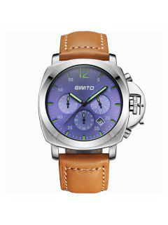 GIMTO Vintage Artificial Leather Wrist Watch - Brown