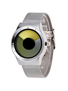Stainless Steel Turntable Quartz Watch - Yellow