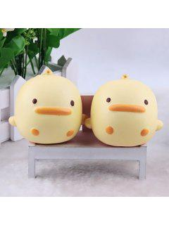 Cartoon Duck Bread PU Foam Squishy Toy 1pc Stress Relief Product Relaxation Gift Decoration - Yellow
