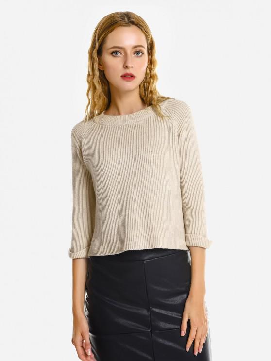 shop ZAN.STYLE Crew Neckline Loose Sweater - BEIGE