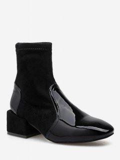 Square Toe Patch Short Boots - Black Eu 36
