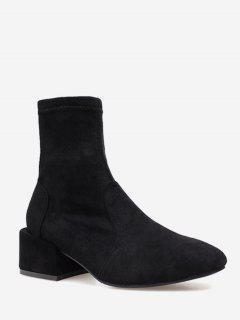 Leopard Print Suede Short Boots - Black Eu 39