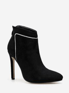 Contrast Stripe Pointed Toe Ankle Boots - Black Eu 37