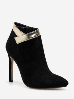 Contrast Stripe Heeled Ankle Boots - Black Eu 40