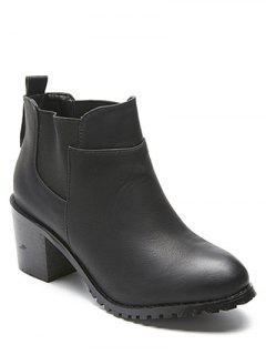 Mid Chunky Heel Chelsea Boots - Black Eu 38