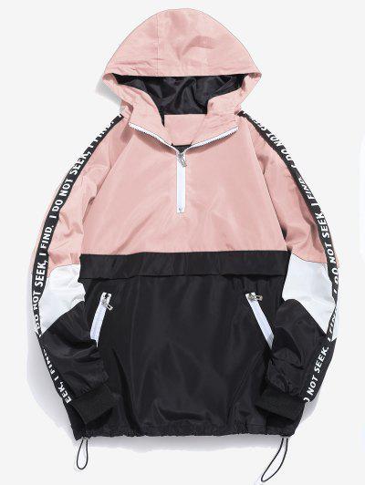 Contrast Half Zip Graphic Striped Hoodie - Deep Peach L