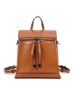 Zip Around Faux Leather Backpack - Red Brown