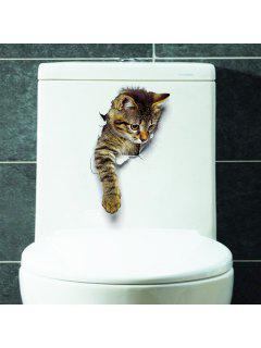 3D Cat Animal Bathroom Bedroom Decor Wall Sticker - Brown Pattern C