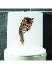 3d القط الحيوان نوم ديكور الجدار ملصق - بنى Pattern C