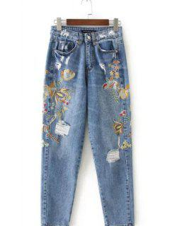 Ripped Floral Embroidered Jeans - Blue Xl