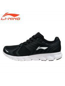 لى نينغ قوس سلسلة الرجال الاحذية أحذية رياضية للرجال ARHM023-2 - رمادي 10