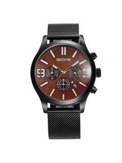 Skone 7434EG 1095 Fashion Calendar Display Men Watch - Black And Brown