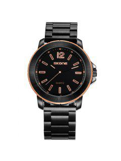 Skone 7424G03 1098 Stylish Quartz Men Watch - Black