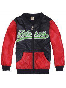 بيلروي بوي معطف طويل الأكمام - Cadetblue رقم 160