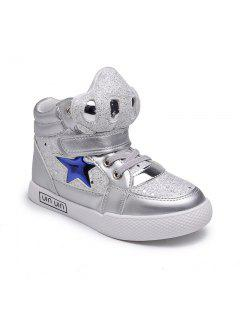 The New Girls Help Children Fashion Shoes Gold Star In Sports Shoes Girl Students - Silver 26