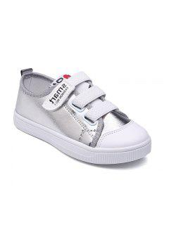 Flat Bottomed Sports Shoes For Children - Silver 26