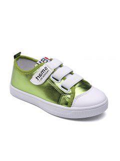 Flat Bottomed Sports Shoes For Children - Green 26
