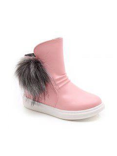 Cute Hair Ball Girls Fashion Flat Boots Snow Boots Boots - Pink 26