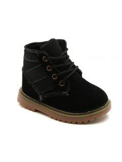 Men'S And Women'S Short Boots Trendy Boots - Black 21