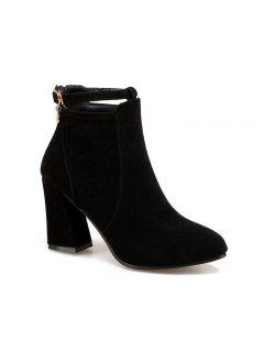 The New Style Of Thick And Tall Women's Boots - Black 34