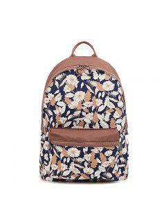 Women's Backpack Fashionable Pastoral Floral Pattern Casual Large Capacity Bag Handbag - Coffee