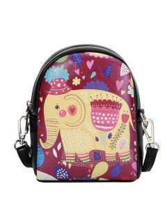 3 - B018 Fashion Trend Elephant Pattern Graffiti Three Type Satchel