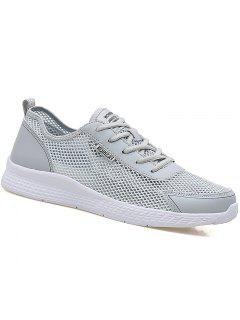 Super Light Breathable Sneakers - Gray 40