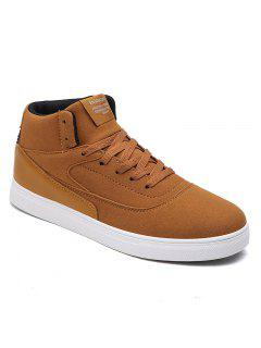 Autumn High Vamp Leisure Flat Shoes - Light Brown 42