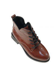 Zapatos De Frenul Acentuado Estilo Británico De La Nueva Moda Botas De Invierno Wedgie - Marrón 36