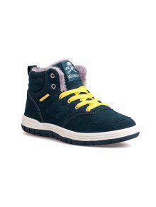 ارتفاع أعلى الترفيه الأحذية الرياضية الدافئة - أخضر غامق 45