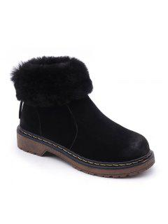 Winter New Fashion Thick Snow Boots - Black 36