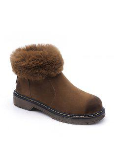 Winter New Fashion Thick Snow Boots - Maroon 36