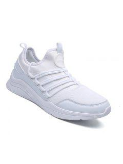 Men Casual Fashion Outdoor Travel Mesh Breathable Shoes Size 39-44 - White 40