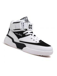 High Top Air Sports Cushion Sneakers Mesh Trainers Basketball Running Boots 39-44 - White / Black 40