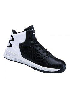 Men High Top Running Lace Up Sport Outdoor Jogging Walking Athletic Shoes 39-44 - Black White 39
