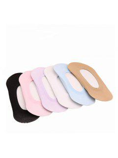 Chaussettes Courtes En Coton à La Mode - Multi