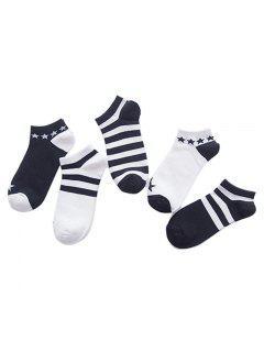 Calcetines De Algodón En Blanco Y Negro De 5 Pares - Multicolor