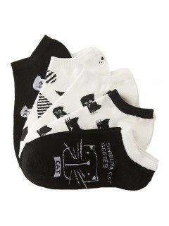 Calcetines De Algodón Negro Y Blanco De 5 Pares - Multicolor
