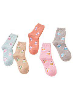 5 Pair Of Thickening Warm Collar Ladies Socks - Multi