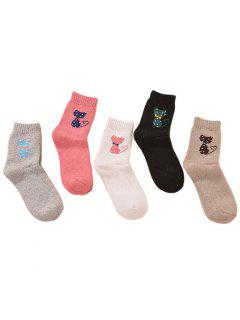 5 Pair Of Thickening Warm Cartoon Cat Ladies Socks - Multi