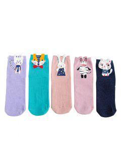 Calcetines De Algodón Animal De Wild Fashion Para Mujer Calcetines De 5 Pares De Colores - Multicolor