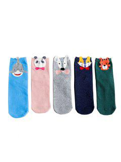 5 Pares De Dibujos Animados Decorados Anti Hedor Jacquard Lady Socks - Multicolor